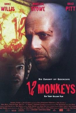 Постер фильма 12 обезьян (1995)