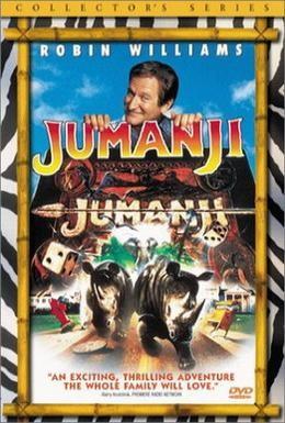 Постер фильма Джуманджи (1995)