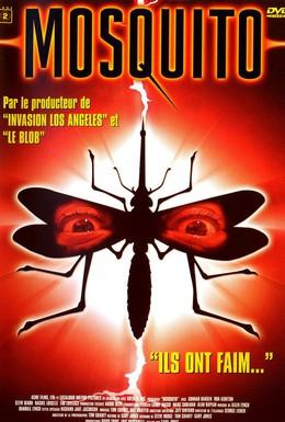 Постер фильма Москиты (1994)