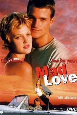 Постер фильма Дикая любовь (1995)