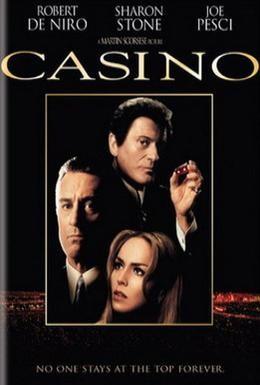 Постер фильма Казино (1995)