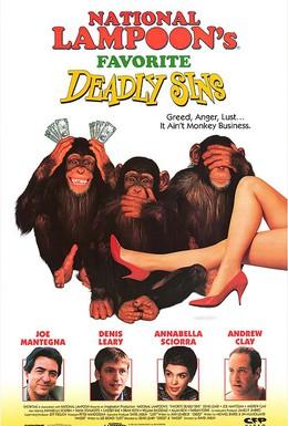 Постер фильма Любимые смертные грехи (1995)