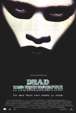 Постер фильма Мертвые президенты (1995)