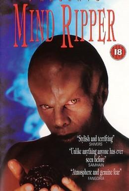 Постер фильма Потрошитель разума (1995)