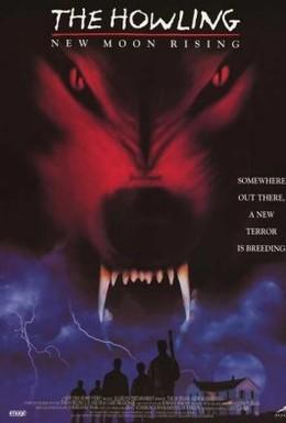 Постер фильма Вой 7: Восход новой луны (1995)