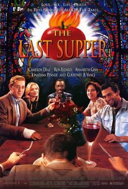 Постер фильма Последний ужин (1995)