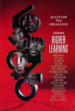 Постер фильма Высшее образование (1995)