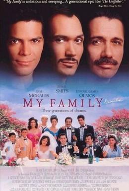 Постер фильма Моя семья (1995)
