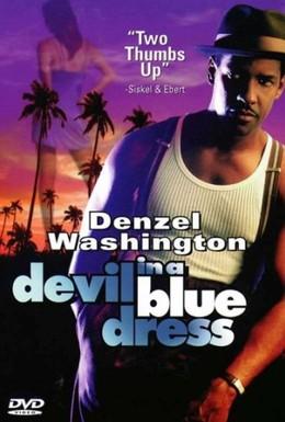 Постер фильма Дьявол в голубом платье (1995)
