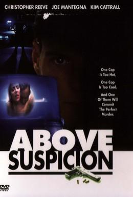 Постер фильма Вне подозрений (1995)