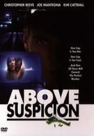 Вне подозрений (1995)