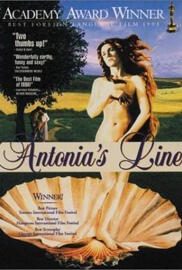 Постер фильма Антония (1995)