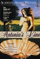 Антония (1995)