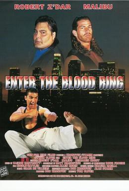 Постер фильма Возвращение в кровавый ринг (1995)