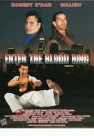Возвращение в кровавый ринг (1995)