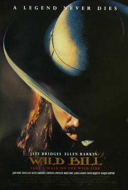 Постер фильма Дикий Билл (1995)