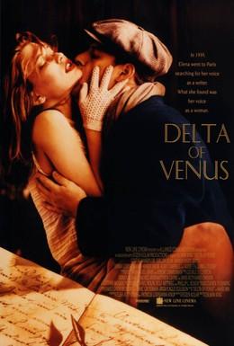 Постер фильма Дельта Венеры (1995)