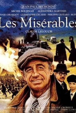 Постер фильма Отверженные (1995)