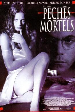 Постер фильма Невинная ложь (1995)