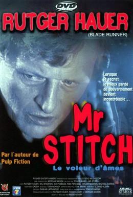 Постер фильма Мистер Ститч (1995)