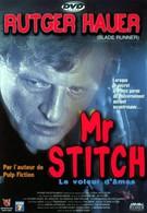 Мистер Ститч (1995)