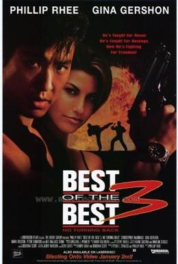 Постер фильма Лучшие из лучших 3 (1995)