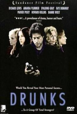 Постер фильма Алкаши (1995)