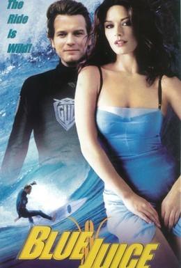 Постер фильма Синий сок (1995)