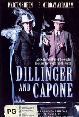 Постер фильма Диллинджер и Капоне (1995)