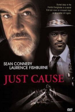 Постер фильма Правое дело (1995)