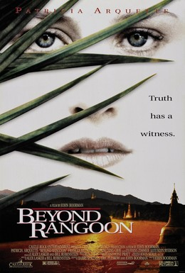 Постер фильма За пределами Рангуна (1995)