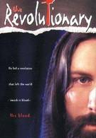 Жизнь Иисуса: Революционер (1995)