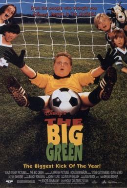 Постер фильма Азбука футбола (1995)