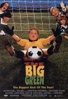 Азбука футбола (1995)
