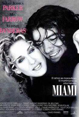 Постер фильма Рапсодия Майами (1995)