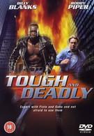 Крутой и смертоносный (1995)