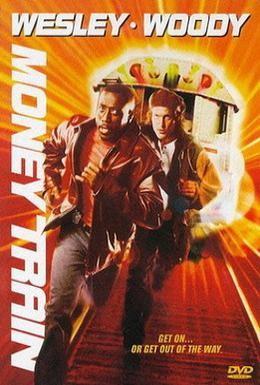 Постер фильма Денежный поезд (1995)