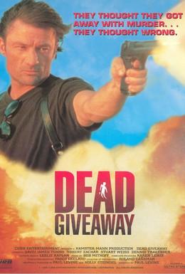 Постер фильма Смертельная расплата (1995)