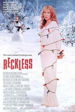 Постер фильма Безрассудная (1995)