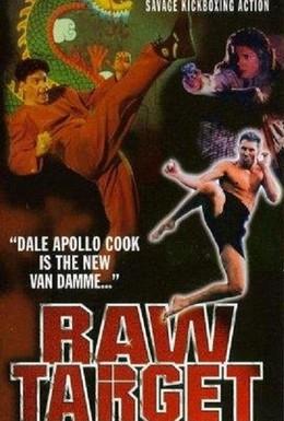 Постер фильма Король кикбоксеров 3: Последний нокдаун (1995)