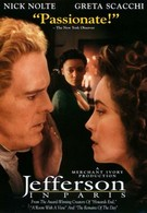 Джефферсон в Париже (1995)