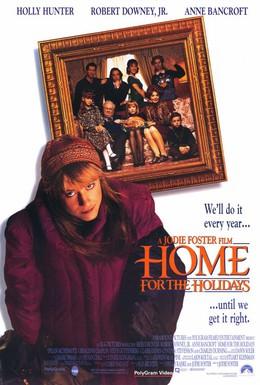 Постер фильма Домой на праздники (1995)