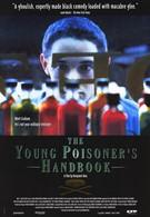 Настольная книга молодого отравителя (1995)
