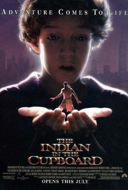 Постер фильма Индеец в шкафу (1995)