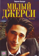 Милый Джерси (1995)