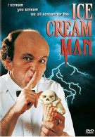 Мороженщик (1995)