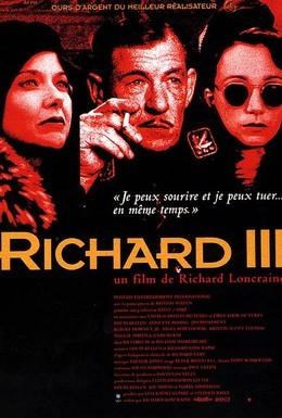 Постер фильма Ричард III (1995)