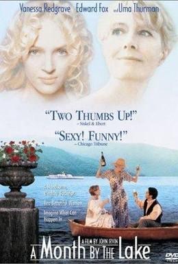 Постер фильма Месяц на озере (1995)