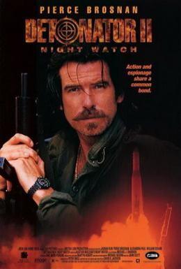Постер фильма Ночной дозор (1995)
