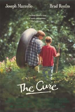 Постер фильма Лекарство (1995)